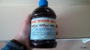 Рыбий жир ветеринарный. Рыбий жир для поросят инструкция по применению