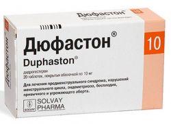 """Когда нужно пить дюфастон. Как принимать """"Дюфастон"""": до еды или после еды? """"Дюфастон"""": показания к применению, отзывы. Прием дюфастона увеличивает вес"""